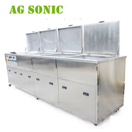 Diesel Oil Ultrasonic Engine Cleaner / 28KHZ Ultrasonic Cleaner For Engine Block