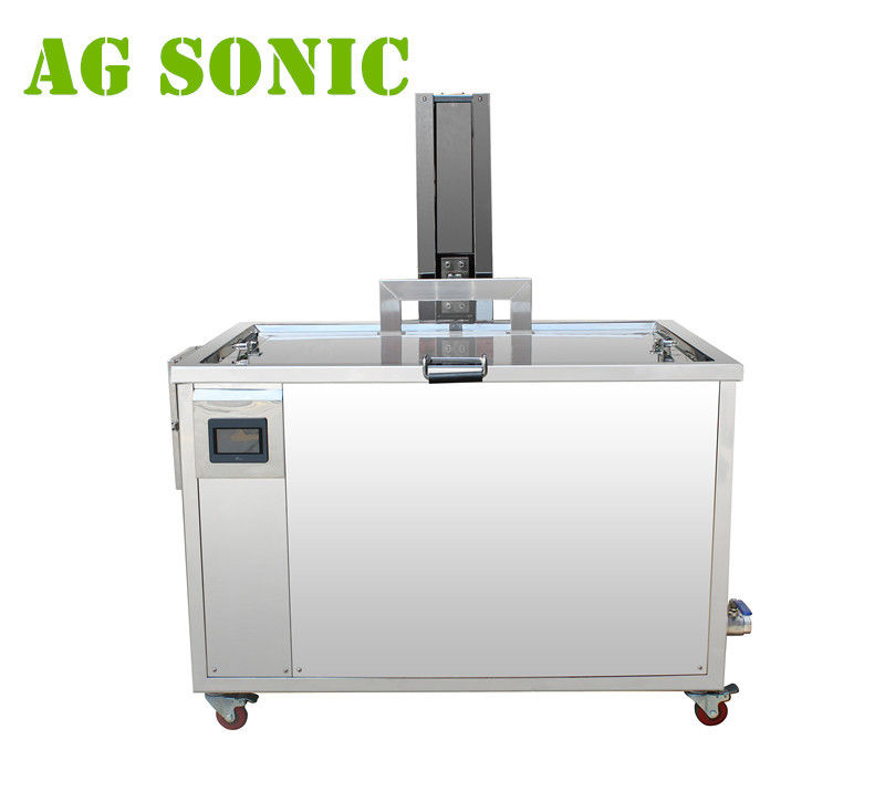 Ultrasonic Aircraft Wheel / Tyre Cleaning Machine With Electric Lifting