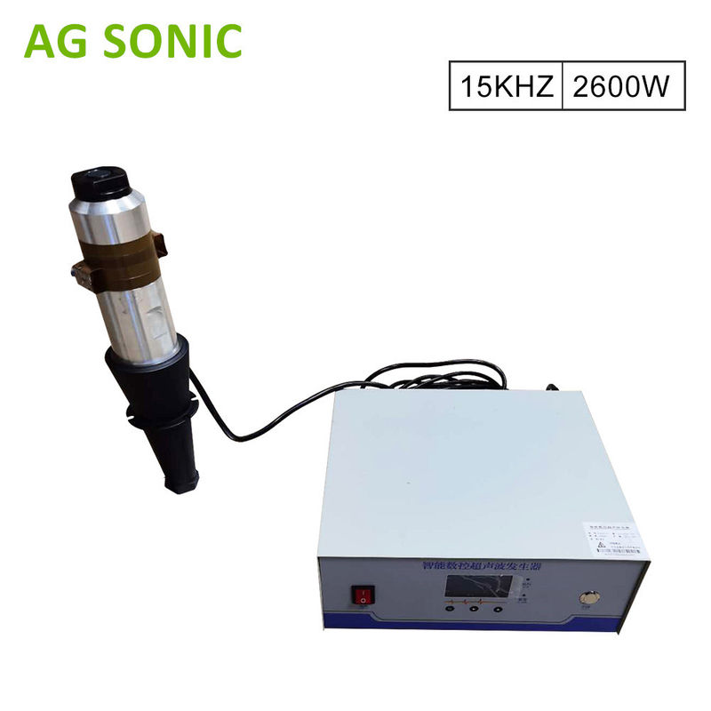 20K 2000W Portable Welding Machines , Hand Held Spot Welding Machine With Transducer